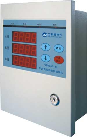 vbw-g-Ⅱ干式变压器智能温控仪